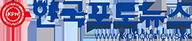한국포토뉴스 로고